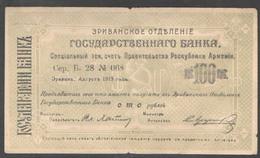 ARMENIA 100 Rubles 1919 SERIES  Б28 - Russia
