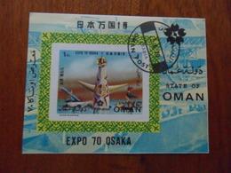 OMAN  Tematica ESPOSIZIONE INTERN OSAKA 1970 - 1970 – Osaka (Japon)