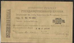 ARMENIA 100 Rubles 1919 SERIES  Б24 - Russia