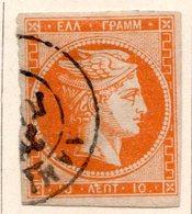 GRECE (Royaume) - 1876-82 - N° 49 - 10 L. Jaune-orange - (Tête De Mercure) - (Sans Chiffre Au Verso) - 1861-86 Hermes, Gross