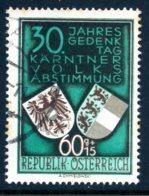 Mi. 952 Gestempelt - 1945-.... 2ème République
