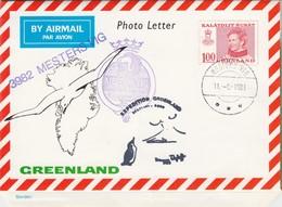 GROENLAND - GRONLAND - PHOTO LETTER 11.8.1983 - 3982 MESTERS VIG   / 4 - Storia Postale