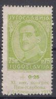 "Yugoslavia Kingdom 1933 ""Pen Congess"" Mi#250 Mint Never Hinged - 1931-1941 Kingdom Of Yugoslavia"