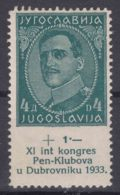 "Yugoslavia Kingdom 1933 ""Pen Congess"" Mi#253 Mint Never Hinged - 1931-1941 Kingdom Of Yugoslavia"