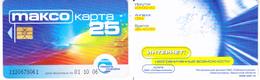 Phonecard   Russia. Irkutsk - Bratsk  25 Units R - Russia