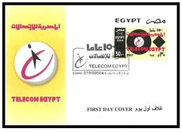 Egypt / Ägypten - 2004 - Rare - FDC - ( Withdrawn - Telecom Egypt, 150th Anniv. - Siehe Beschreibung ) - Cartas