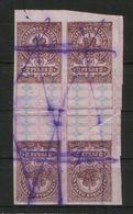 Russia Revenue 4 Stamps 2 Rub. Printable Variety - A Broken Upper Frame, RARE !!! - 1857-1916 Empire