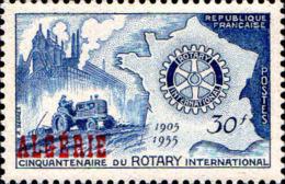 Algérie Poste N** Yv:328 Mi:343 Cinquantenaire Du Rotary International - Argelia (1924-1962)