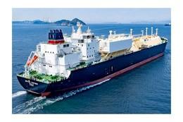 BRITISH PARTNER - BP Shipping LNG Carrier Ship  6x4... Modern Digital Photo Postcard - Piroscafi