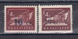 Bulgaria 1955 - Regular Stamp With Overprint, Mi-Nr. 943I+II, MNH** - 1945-59 People's Republic