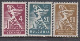 Bulgaria 1946 - Referendum Pour La Republique, YT 494/96, Neufs** - 1945-59 República Popular