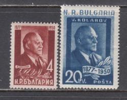 Bulgaria 1950 - Tod Von Vasil Kolarov, Mi-Nr. 721/22, MNH** - Unused Stamps