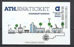 Greece,Athens, 5 Days Ticket, 2020. - Week-en Maandabonnementen