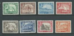 Aden 1939 KGVI Definitives Short Set Of 8 To 8 Annas MLH - Aden (1854-1963)