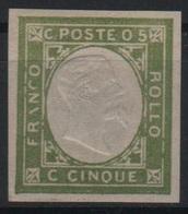 1861 Province Napoletane Non Emessi 5 C. MNH +++ - Naples