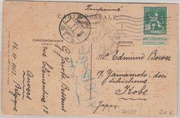 Belgien - 5 C. Löwe Drucksachenkarte N. JAPAN Antwerpen Kobe 1912 Destination !! - Belgique