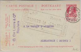 Belgien - 10 C. Leopold Ganzsache N. ÄGYPTEN Roulers - Alexandrien 1912 - Sin Clasificación