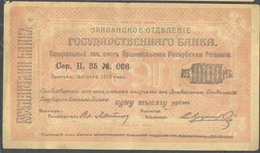 ARMENIA 1000 Rubles 1919 SERIES  H35 - Russia