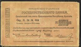 ARMENIA 1000 Rubles 1919 SERIES  H34 - Russie