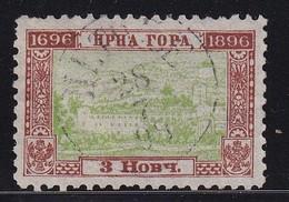 Montenegro 1896, Minr 24-a Vfu - Montenegro