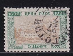 Montenegro 1896, Minr 25-a Vfu - Montenegro