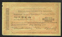 ARMENIA 1000 Rubles 1919 SERIES  H33 - Russie