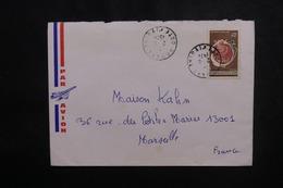 CÔTE D'IVOIRE - Enveloppe De Bouaké Pour Marseille En 1974, Affranchissement Plaisant - L 50087 - Côte D'Ivoire (1960-...)