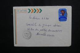 CÔTE D'IVOIRE - Enveloppe De Ferkessedougou  Pour Marseille En 1974, Affranchissement Plaisant - L 50091 - Côte D'Ivoire (1960-...)