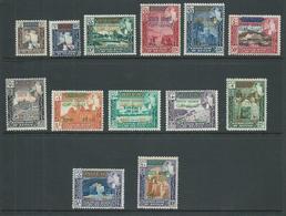 Aden States Seiyun 1966 South Arabia & New Currency Overprint Set 13 MNH - Aden (1854-1963)