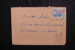 CÔTE D'IVOIRE - Enveloppe De Gagnoa  Pour Marseille En 1973, Affranchissement Plaisant - L 50092 - Côte D'Ivoire (1960-...)