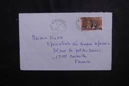 CÔTE D'IVOIRE - Enveloppe De M' Bahiakro Pour Marseille En 1974, Affranchissement Plaisant - L 50096 - Côte D'Ivoire (1960-...)