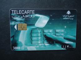 LEBANON LIBAN USED CARDS CHIPS 30000LL  TELEPHONE - Libano
