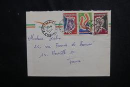 CÔTE D'IVOIRE - Enveloppe De Sassandra Pour Marseille En 1972, Affranchissement Plaisant - L 50099 - Côte D'Ivoire (1960-...)