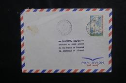 CÔTE D'IVOIRE - Enveloppe De Seguela Pour Marseille En 1972, Affranchissement Plaisant - L 50100 - Côte D'Ivoire (1960-...)