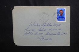 CÔTE D'IVOIRE - Enveloppe De Soubre Pour Marseille En 1974, Affranchissement Plaisant - L 50101 - Côte D'Ivoire (1960-...)