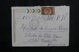 CÔTE D'IVOIRE - Enveloppe De Tiebissou Pour Marseille En 1974  Affranchissement Plaisant - L 50103 - Côte D'Ivoire (1960-...)