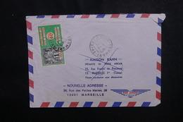 CÔTE D'IVOIRE - Enveloppe De Toumodi Pour Marseille En 1974  Affranchissement Plaisant - L 50104 - Côte D'Ivoire (1960-...)