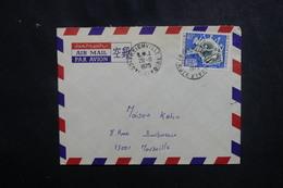 CÔTE D'IVOIRE - Enveloppe De Treichville Pour Marseille En 1975  Affranchissement Plaisant - L 50106 - Côte D'Ivoire (1960-...)