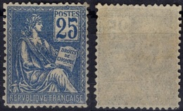 FRANCE 118 ** MNH Mouchon Type II (CV 560 €) Bon Centrage (CV + 120 %) Départ à Moins De 10% - 1900-02 Mouchon