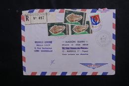 CÔTE D'IVOIRE - Enveloppe En Recommandé De Amoussoukro Pour Marseille En 1975  Affranchissement Plaisant - L 50108 - Côte D'Ivoire (1960-...)