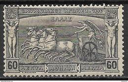 Greece 1896 Mi. Nr.103 - Neufs