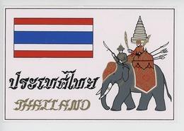 Thaïland - Thaïlande - Autocollant 15,5X10 - éléphant  Pavillon Drapeau (cp Vierge) Stiker - Thailand