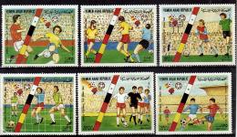 YEMEN    PA 202/07  * *   ( Cote 22.50e ) Cup   1982   Football  Soccer Fussbal - Coppa Del Mondo