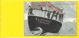Bateau ELPINIKI London (Grimaud Marseille) - Illustrateurs & Photographes