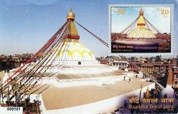 BUDDHA TEMPLE Rs.50 Souvenir Sheet NEPAL 2019 MINT MNH - Buddhism