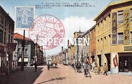 30 Kyomachi Street Taihoku Japan - Andere