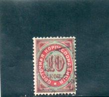 LEVANT 1872 O - Levant