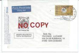 Vignola, 26.7.1999, Primo Giorno Su Cartolina Postale E' Partita Posta Prioritaria X I Soci Del Gruppo Filatelico. - 6. 1946-.. Repubblica