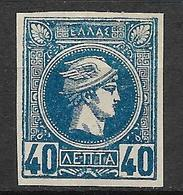 Greece 1893 Mi. Nr. 91b - 1886-1901 Hermes, Klein