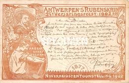 Rubenskring Nijverheidstentoonstelling 1902 - Anvers - Antwerpen - Antwerpen